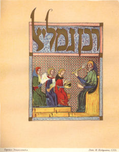 Brockhaus_and_Efron_Jewish_Encyclopedia_e6_135-0[1]